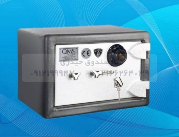 گاوصندوق ضدسرقت حیدری مدل ۲۵۰KRM_sleep
