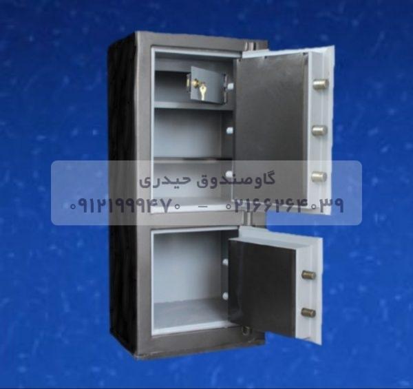 گاوصندوق ایران کاوه مدل ۱۰۲۰D.KRM