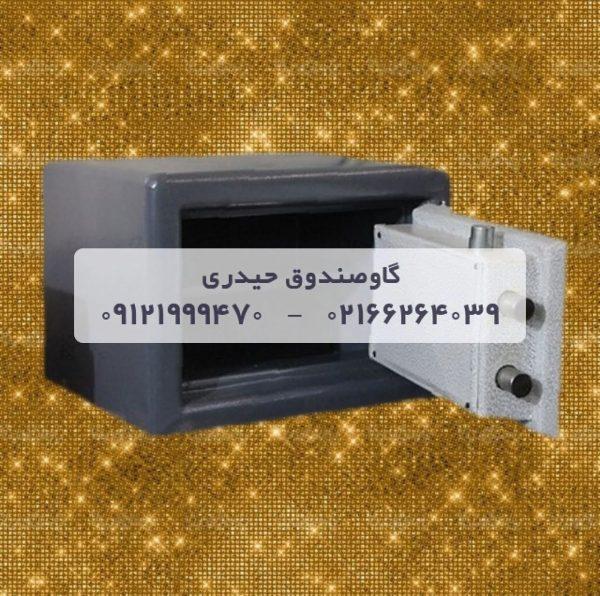 گاوصندوق گنجینه مدل GH 420K
