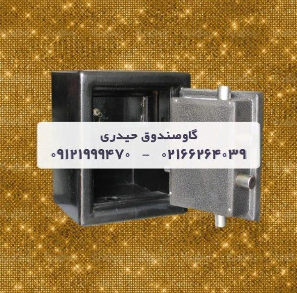 گاوصندوق گنجینه مدل GH 500KRD