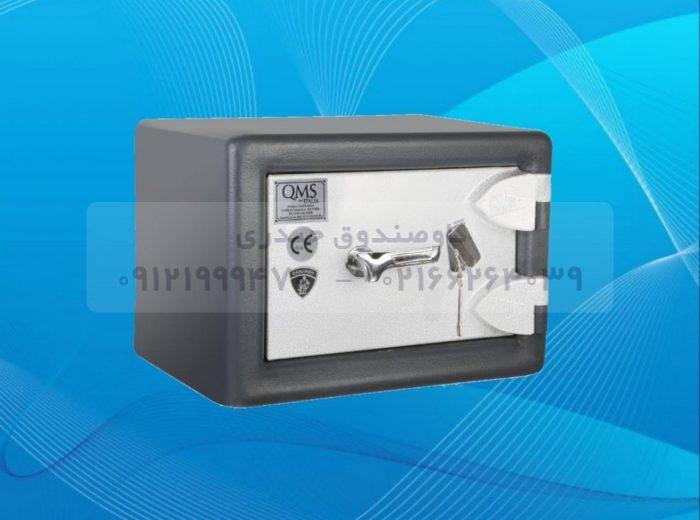 گاوصندوق ضدسرقت حیدری مدل ۱۵۰K_sleep