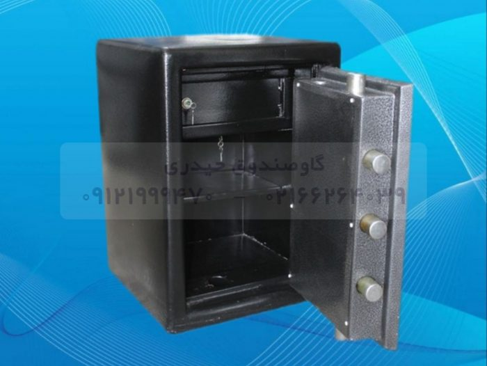 گاوصندوق ضدسرقت حیدری مدل ۷۲۰KRD
