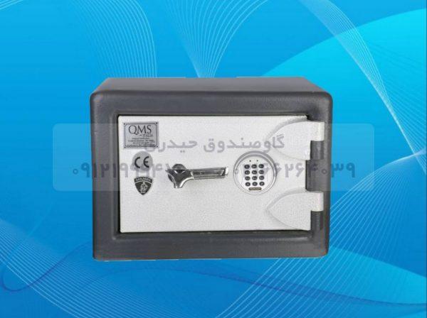 گاوصندوق ضدسرقت حیدری مدل ۱۵۰RD_sleep