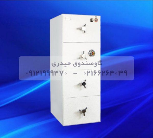 فایل ۴کشوی کاوه مدل ۶۰۰FR