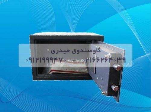 گاوصندوق نیکا مدلSFT_20ER