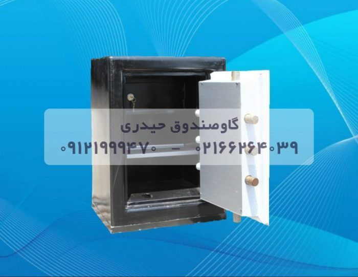 گاوصندوق  ایران کاوه ضدسرقت مدل ۶۲۰KRM___S