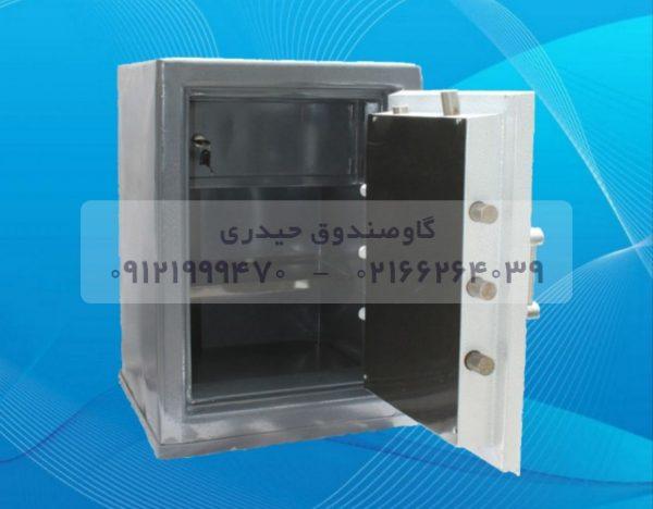گاوصندوق ایران کاوه ضدسرقت مدل ۷۲۰KRD_S