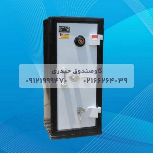 گاوصندوق ایران کاوه ضدسرقت مدل ۱۰۲۰KRM_S