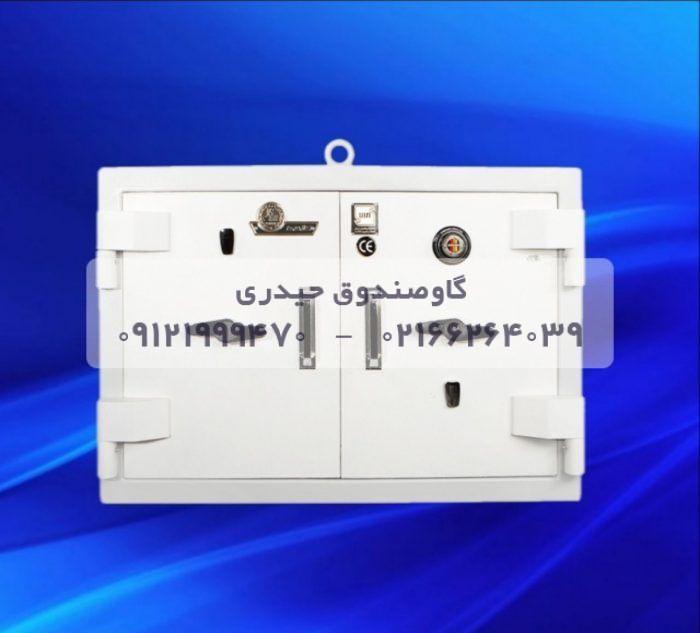 گاوصندوق زیرویترینی کاوه مدل ۱۰۰۰BS