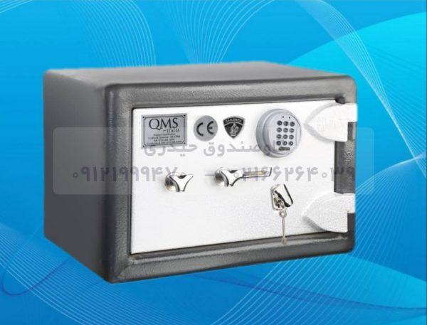 گاوصندوق ضدسرقت حیدری مدل ۲۵۰KRD_sleep