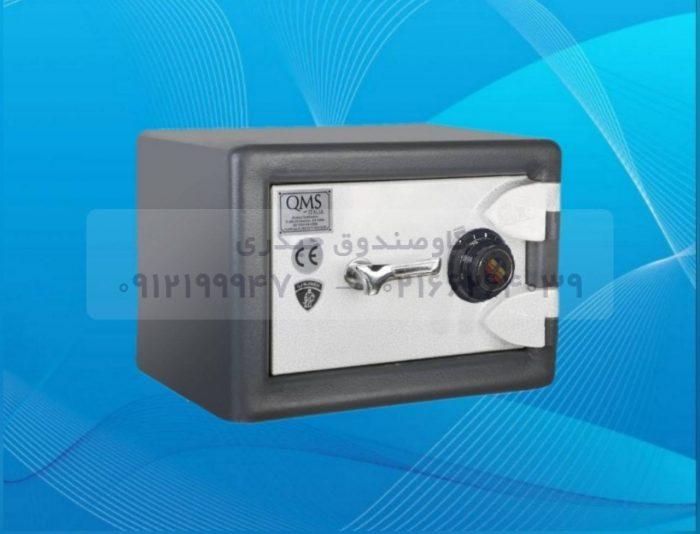 گاوصندوق ضدسرقت حیدری مدل ۱۵۰RM_sleep