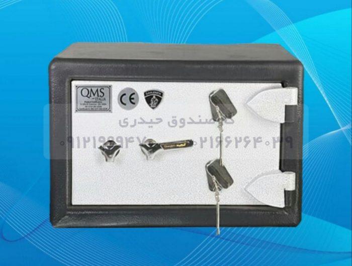 گاوصندوق ضدسرقت حیدری مدل ۲۵۰Kk_sleep