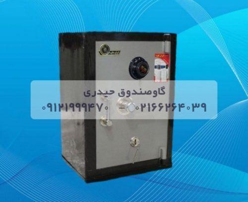گاوصندوق ایران کاوه مدل ۷۲۰KRM