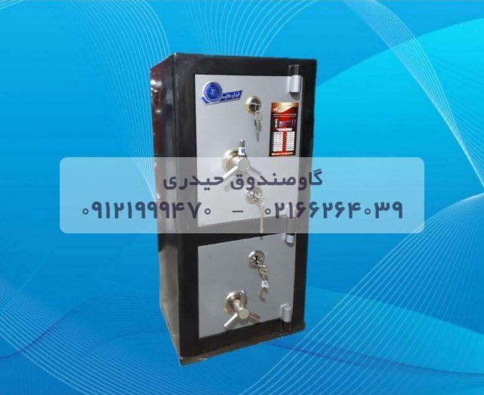 گاوصندوق ایران کاوه مدل ۸۲۰D.Kk