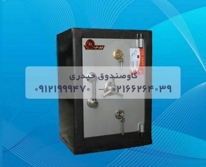 گاوصندوق ایران کاوه مدل ۶۲۰Kk