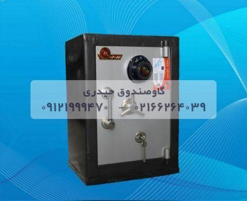 گاوصندوق ایران کاوه مدل ۶۲۰KRM