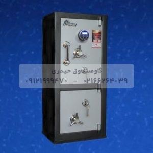 گاوصندوق ایران کاوه مدل ۱۰۲۰D.KRD