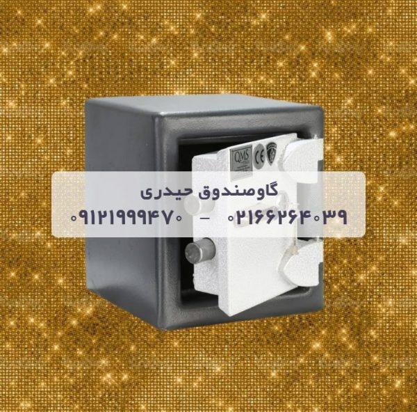 گاوصندوق گنجینه مدل GH 400RD