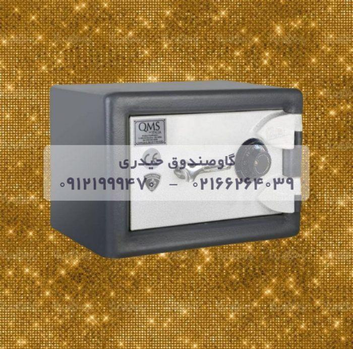 گاوصندوق گنجینه مدل GH 420RM