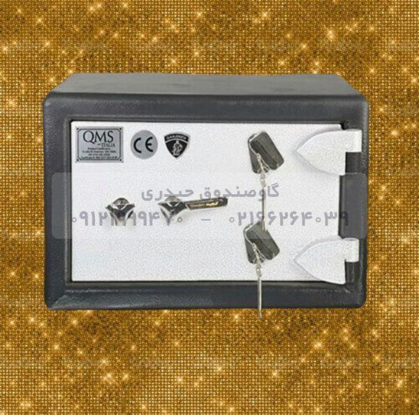 گاوصندوق گنجینه مدل GH 480Kk