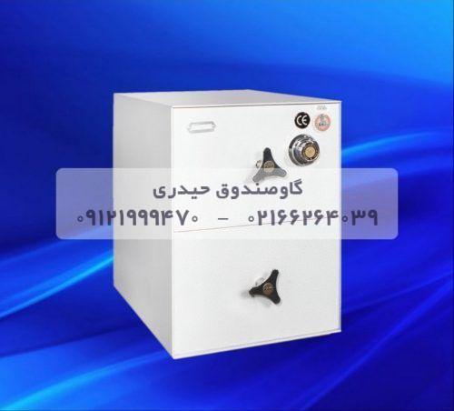 فایل 2کشوی کاوه مدل 300FR