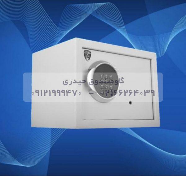 باکس گنجینه مدل H250