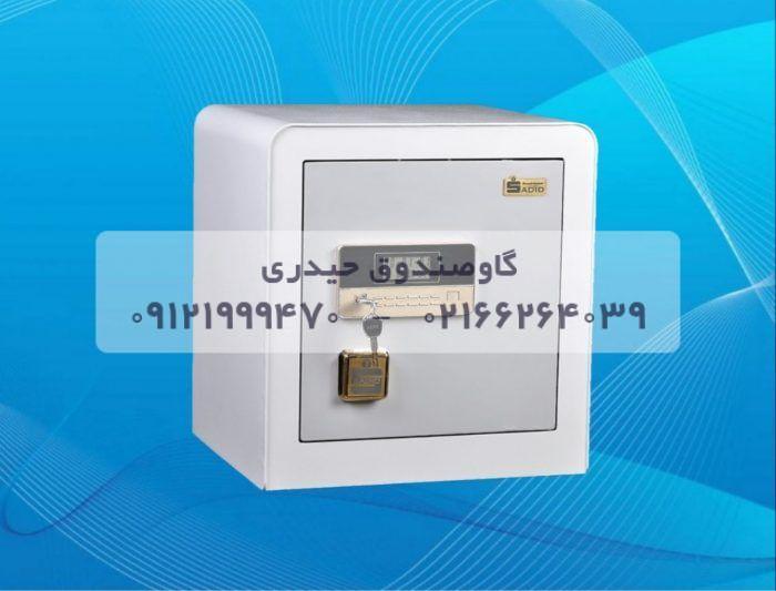 گاوصندوق ضدسرقت ونسوز سدید مدل ۵۵۰LE