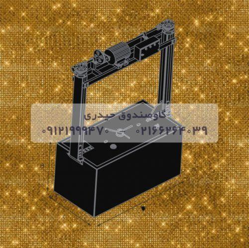 گاوصندوق آسانسوری گنجینه مخصوص طلافروشی با شیشه های ضدگلوله
