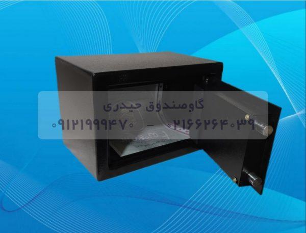 سیف باکس فرسام مدل ES20